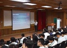 台湾国際交流