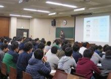 筑波大学訪問
