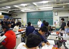 高2化学(教育研究会)