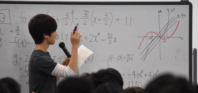 数学科の学習でめざすもの