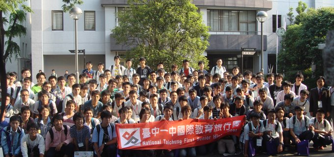 Interaction with National Taichung First Senior High School