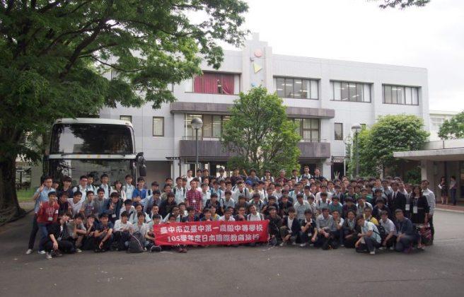 台湾台中第一高級中学(高校)との国際交流