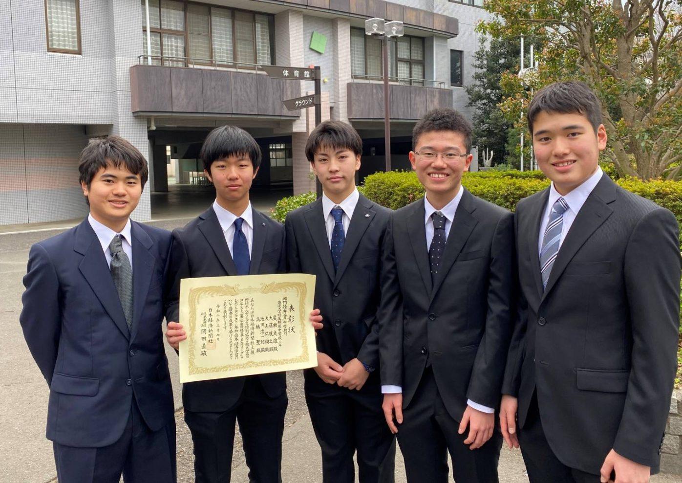 日経ストックリーグ受賞者